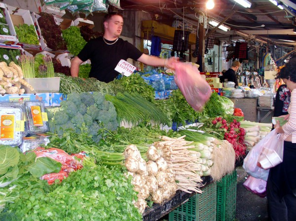 A vegetable stand in Israel.