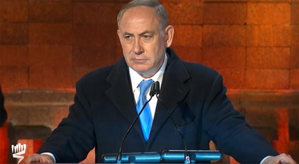 Benjamin Netanyahu at the 2017 Yom HaShoah ceremony at Yad Vashem