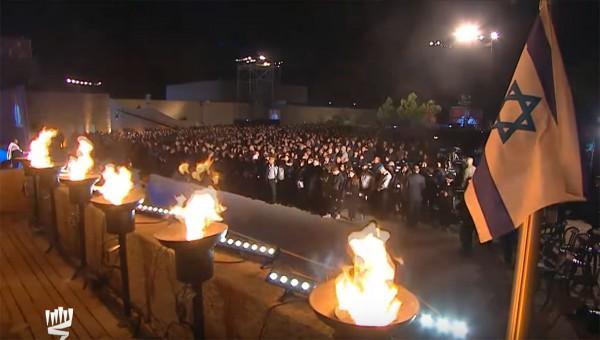 Yad Veshem six torches lit at Yom Hashoah ceremony