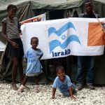israAid in Haiti