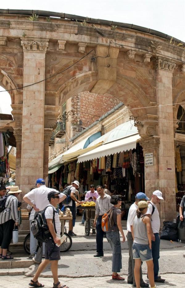 Christian Quarter of Jerusalem