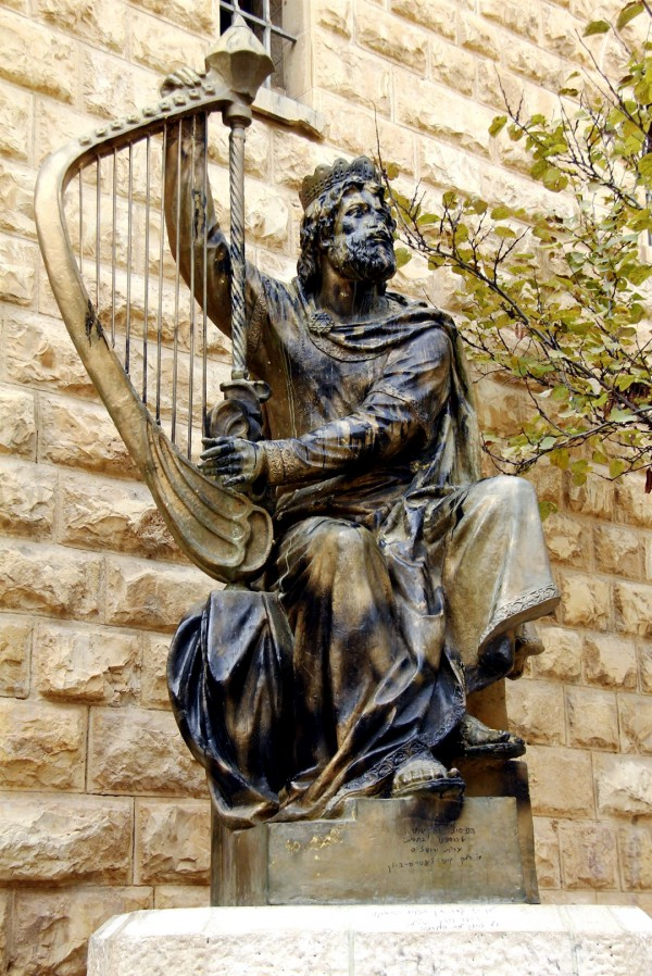 A bronze statue of King David
