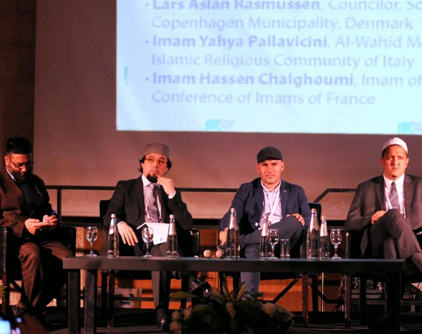 Muslim Leaders at the Fifth Global Conference on Combating Anti-Semitism