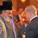 Fifth Global Forum for Combating Anti-Semitism