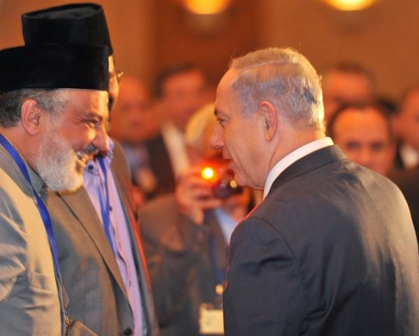Fifth Global Forum for Combating Anti-Semitism