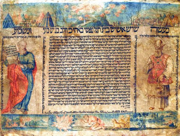 Sephardic, ketubah l'Shavuot, Shavuot