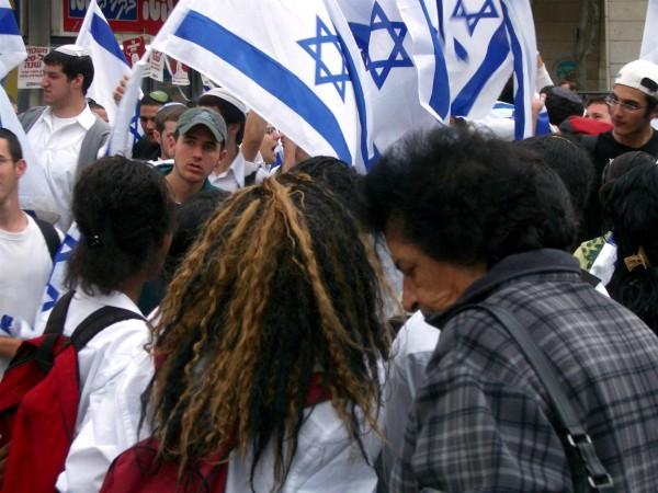 Jerusalem Day flags