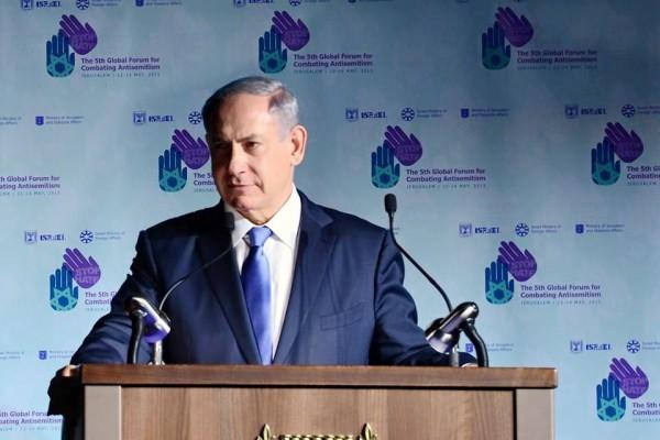 5th Global Forum for Combating Anti-Semitism-Netanyahu