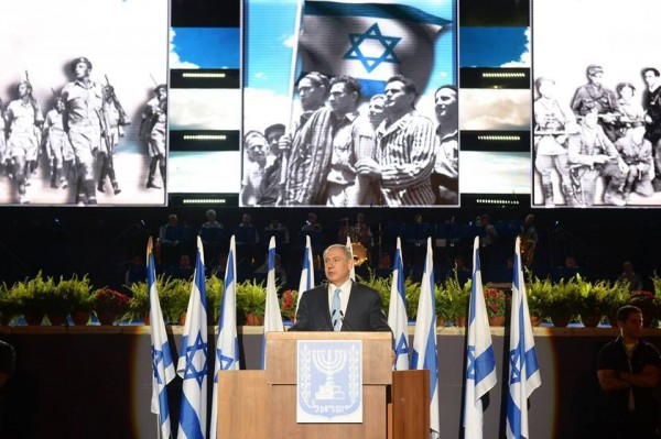Netanyahu-70th anniversary end of WWII