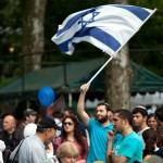 Israel Day Concert in New York's Central Park