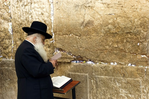 Praying, Western (Wailing) Wall.