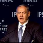 PM Netanyahu speaks at the 2025 Herzliya Conference