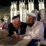 Torah dedication-Kotel-Israeli fallen soldiers-President Rivlin