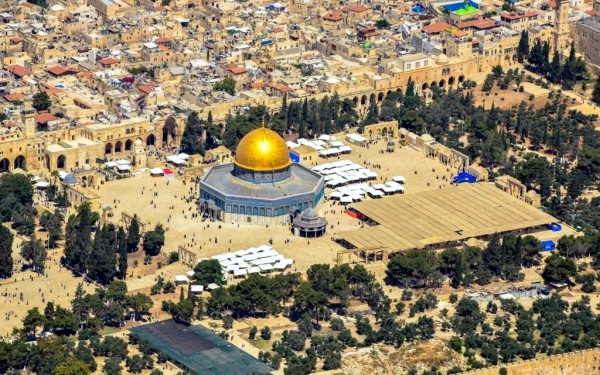 Temple Mount-Dome of the Rock-Aerial photograph