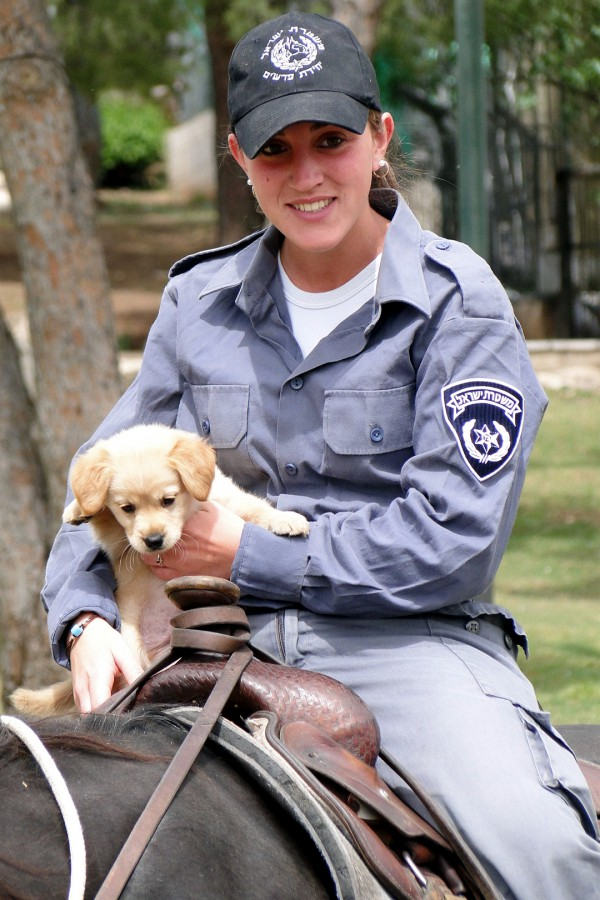 Jerusalem police-Independence Park