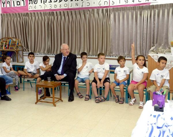 Israel-schoolchildren-start school-Reuven Rivlin