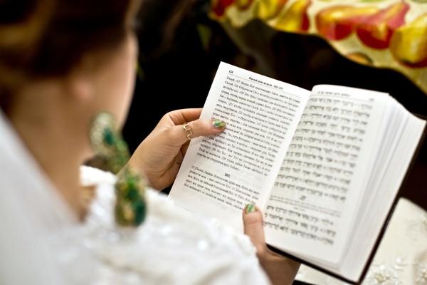 Jewish bride- prayer-Hebrew-Russian-Siddur