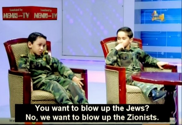 brainwashing-child programming-Hamas-Gaza-children