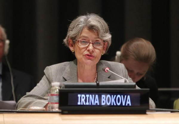 Irina Bokova-Western Wall-Kotel-UNESCO