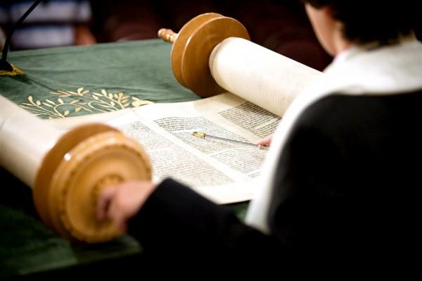 Torah-Bar Mitzvah