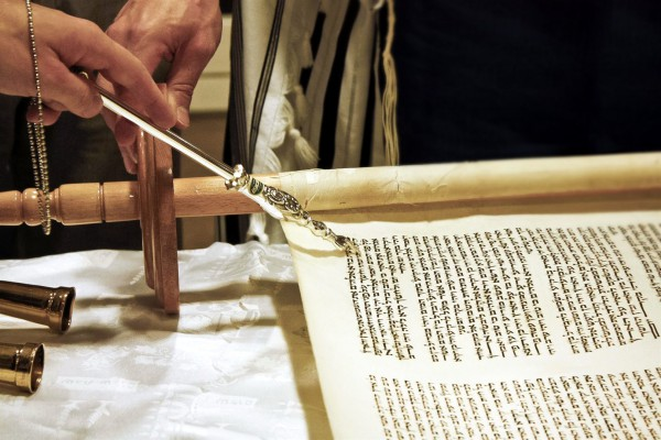 new beginnings-Sefer Torah-Torah scroll