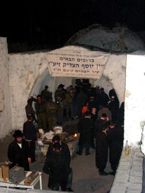 Kever Yosef-Joseph's Tomb