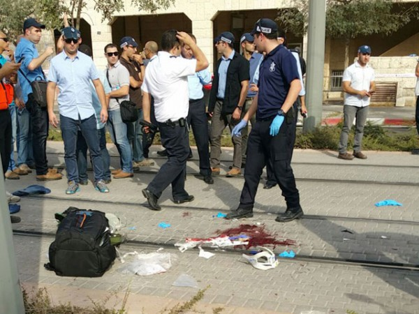 wave of terrorism-Jerusalem