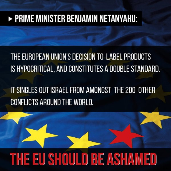 The European Union's decision to label products is shameful and hypocritical.