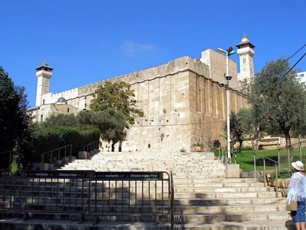 Cave of the Patriarchs-Machpelah-UNESCO
