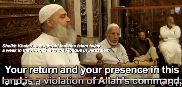 Al Aqsa Mosque-Incitement to Hatred-Muslim