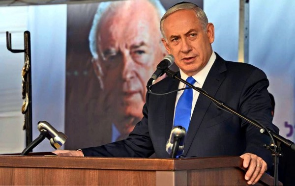 Netanyahu remembers Rabin.