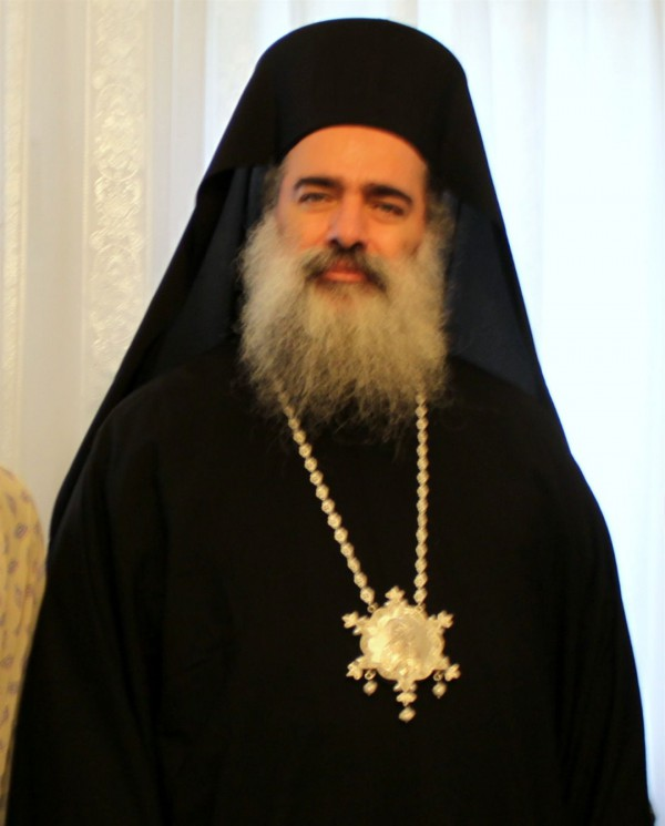 Archbishop of Sebastia Theodosios