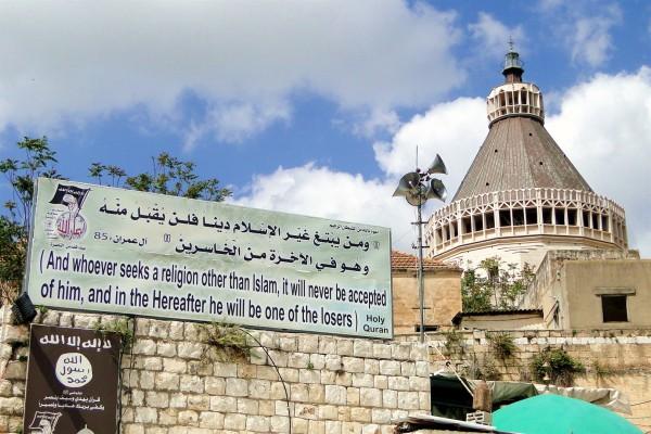 Church of the Annunciation-Nazareth-ISIS flag