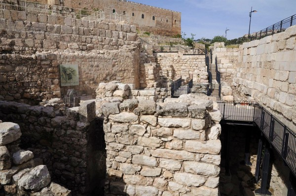 Ophel-City of David-Hezekiah-seal