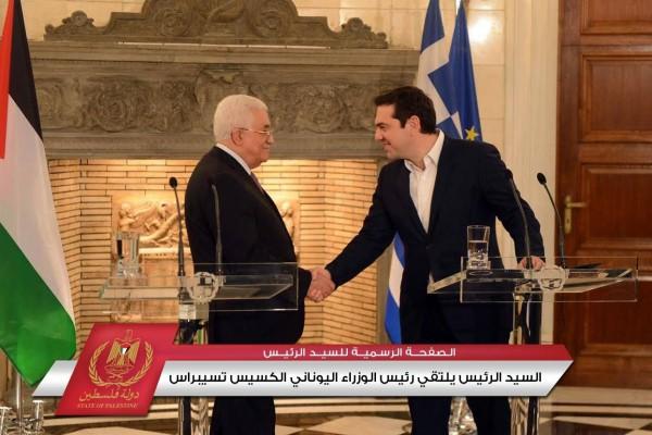 Greece-Tsipras-Abbas