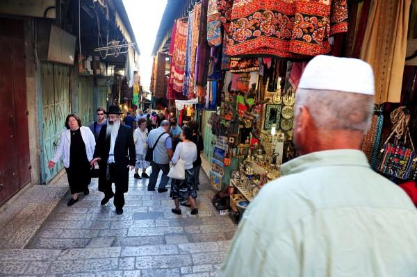 Israel, diversity, reconciliation