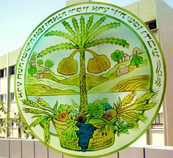 logo of the Volcani Institute (Agricultural Research Organization) in Ben Shemen, Israel reflects the Seven Species and their centrality to Israel and the Jewish People.
