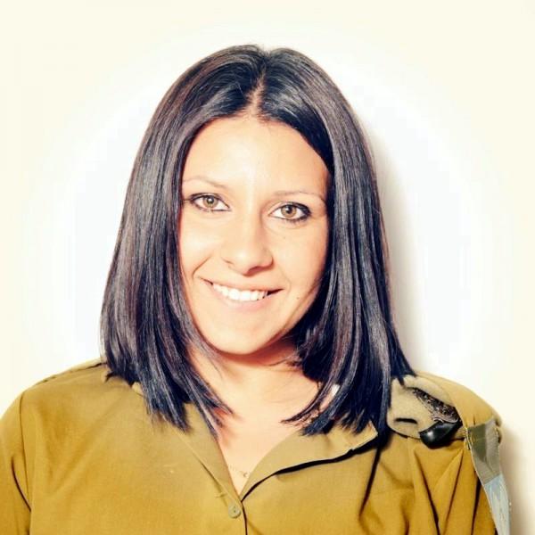 Dina Ovadia