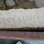 epitaph, IAA, West Bank, archaeology