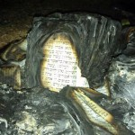 Torah, scrolls, arson, Palestinian, terrorism, arsonists