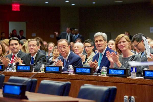 Danny Danon, United Nations, anti-Semitism
