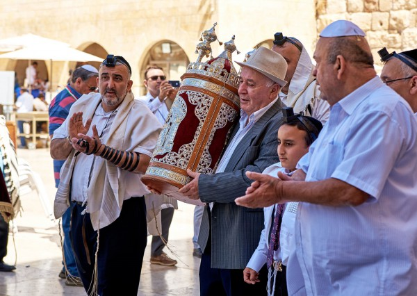 Carrying the Torah at the Western (Wailing) Wall