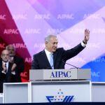 AIPAC, Netanyahu, two states, peace