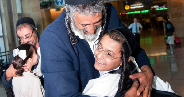 The Karni children were reunited this week with their parents at Ben Gurion Airport, Israel, in a covert operation  (Jewish Agency photo by Moshik Brin)
