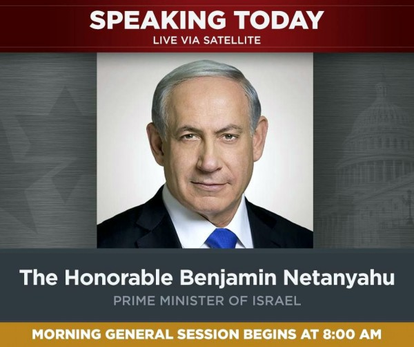 AIPAC, Netanyahu, terrorism, peace
