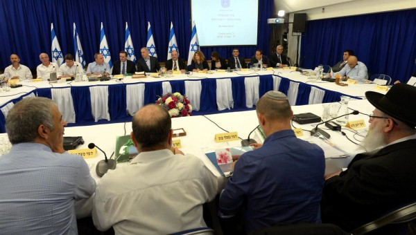 Israeli Cabinet, Netanyahu, Golan Heights