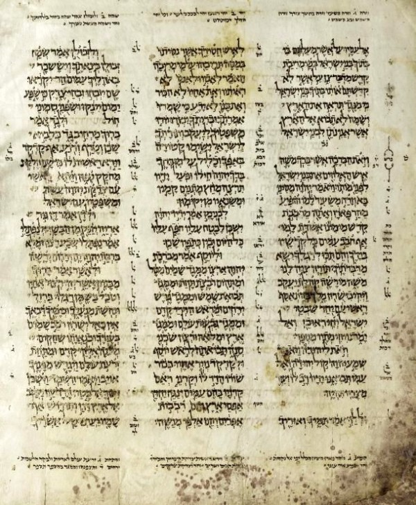 Deuteronomy, Aleppo Codex, Torah