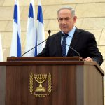 Israel, PM