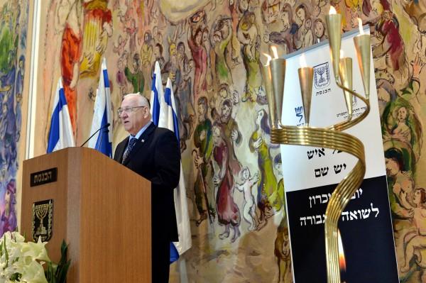 Yom_HaShoah_President Reuven Rivlin_Knesset_Holocaust
