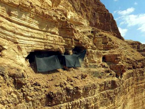 Dead Sea Scrolls, Cave of the Skull, Archaeology